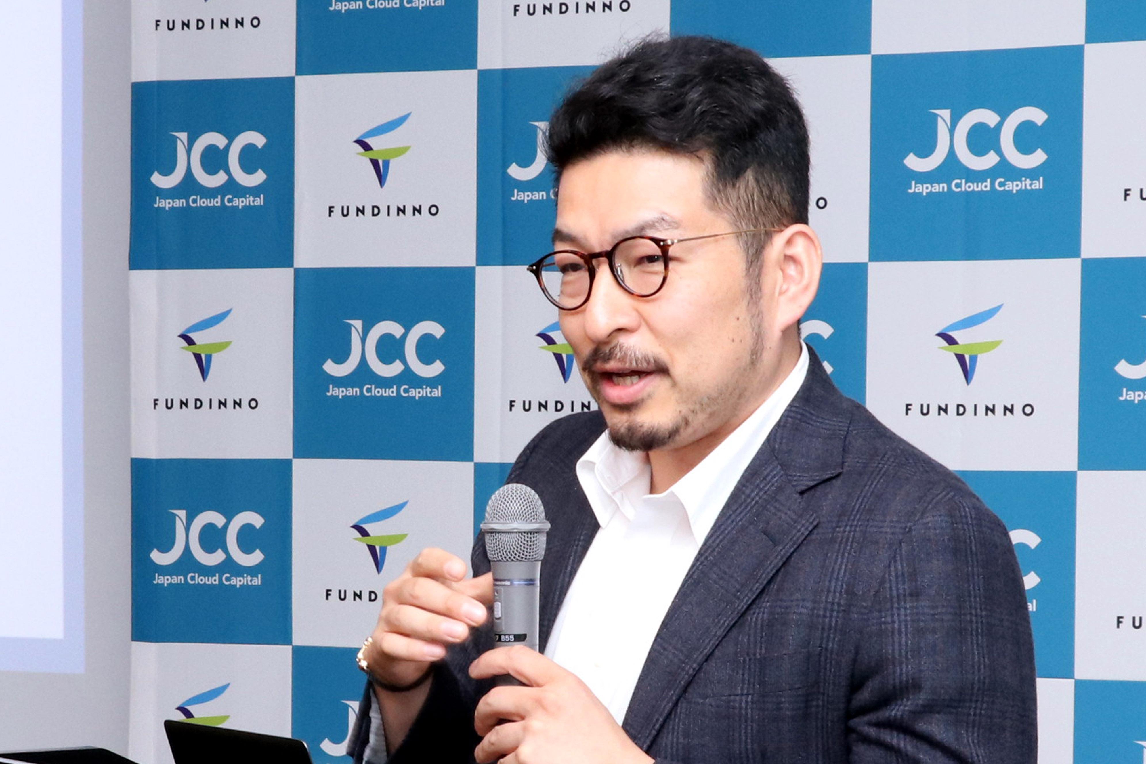 ユニコーンファーム代表取締役 田所雅之様